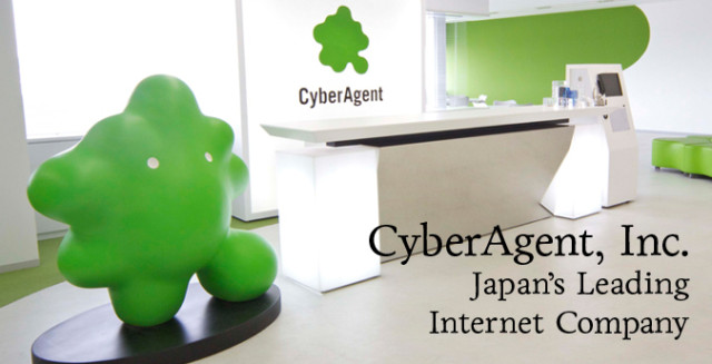 cyber-agent