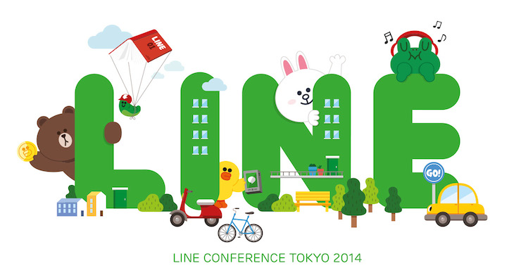 line-conference-tokyo-2014