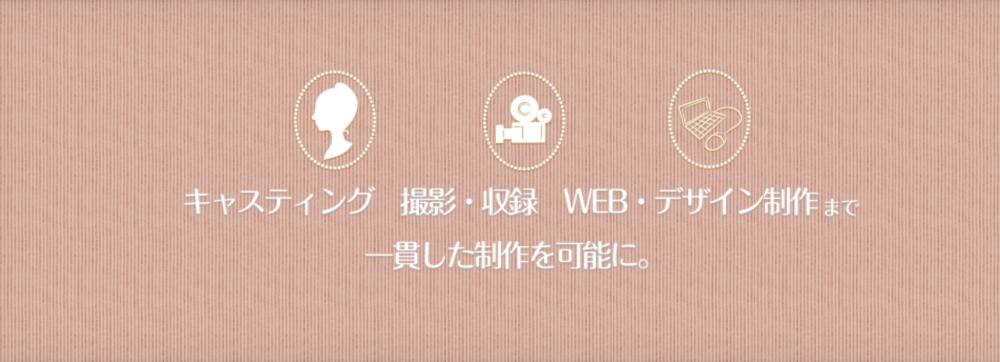スクリーンショット 2015-05-11 16.02.42