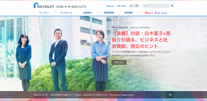 スクリーンショット 2015-06-17 16.34.37