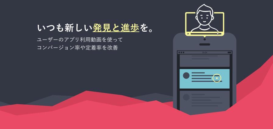 スクリーンショット 2015-05-04 18.49.15