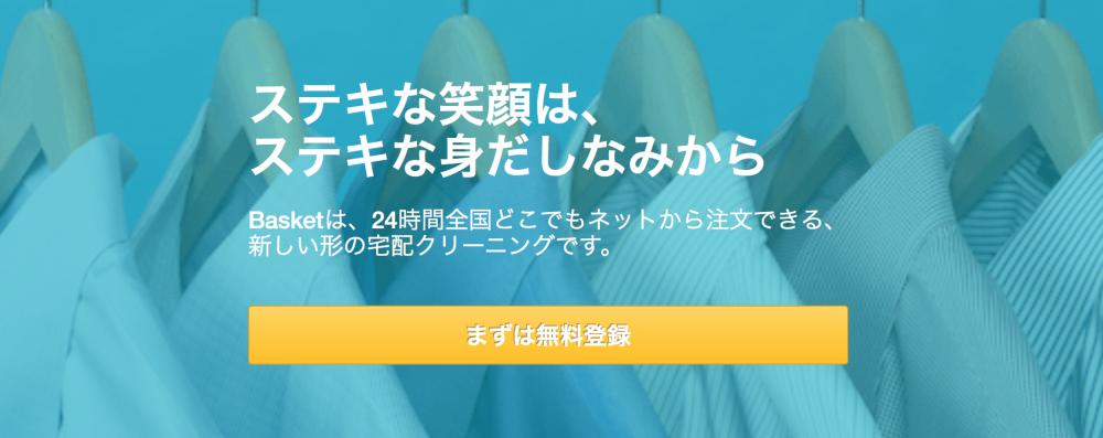 スクリーンショット 2015-05-10 21.49.35