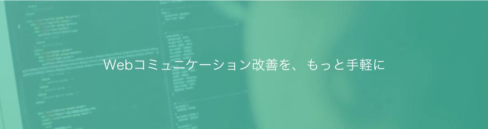 スクリーンショット 2015-06-12 13.18.21