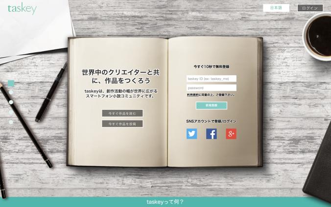 スクリーンショット 2015-06-14 9.20.33