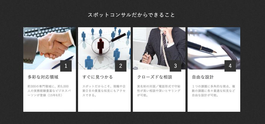 スクリーンショット 2015-08-01 16.32.30