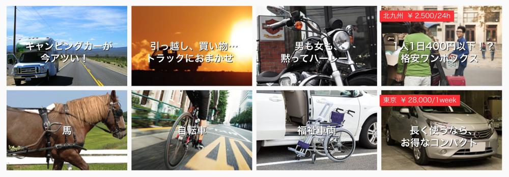 スクリーンショット 2015-08-13 0.03.15