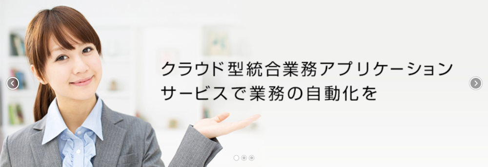 スクリーンショット 2015-08-13 15.42.41