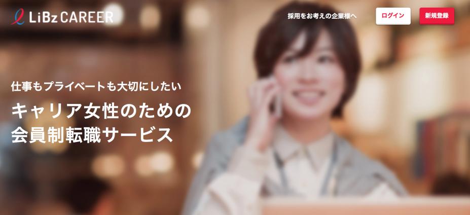 スクリーンショット 2015-08-10 0.14.52