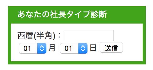 スクリーンショット 2015-09-14 16.20.30