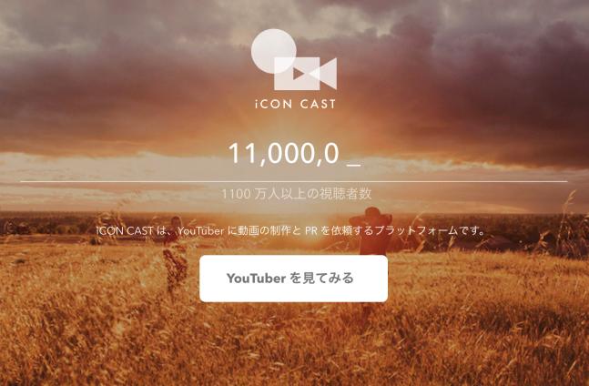 スクリーンショット 2015-11-24 14.32.33
