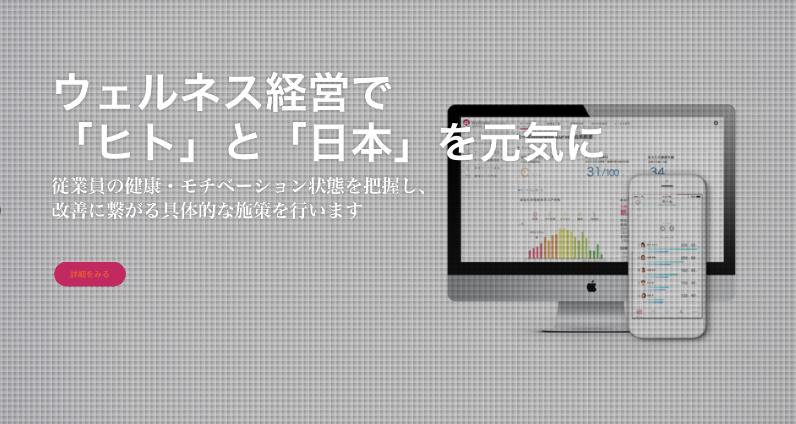 スクリーンショット 2015-12-10 16.20.33