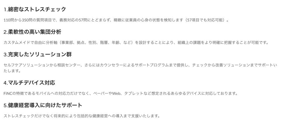 スクリーンショット 2015-12-10 16.37.07