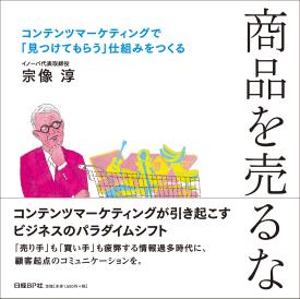 uruna_book