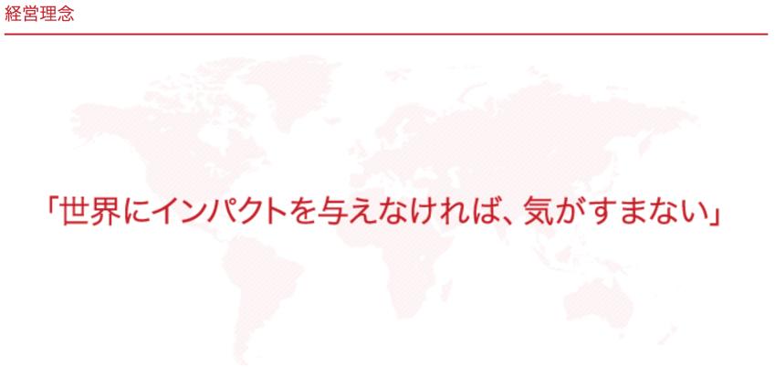 スクリーンショット 2016-01-13 18.21.00