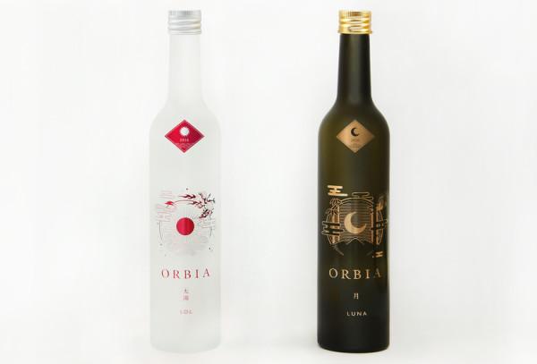 bottle2000