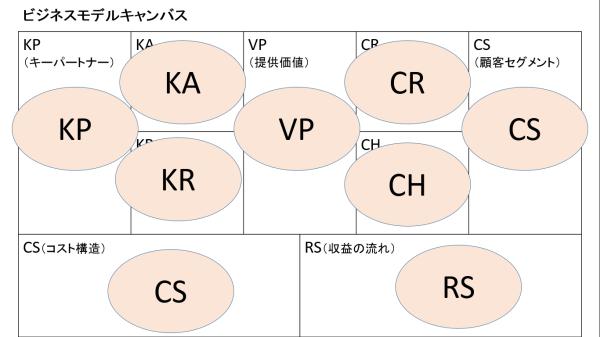 2017-05-26 (1)