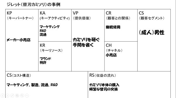 2017-05-28 (4)