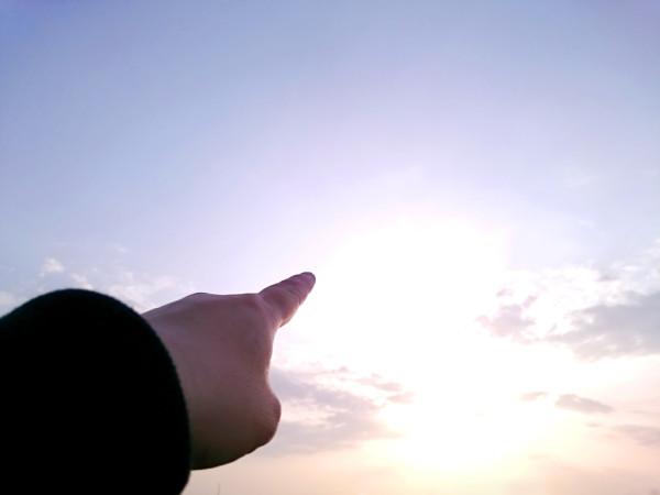 指さし夕日