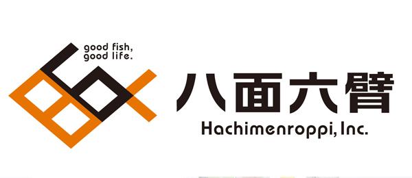 hachimen1