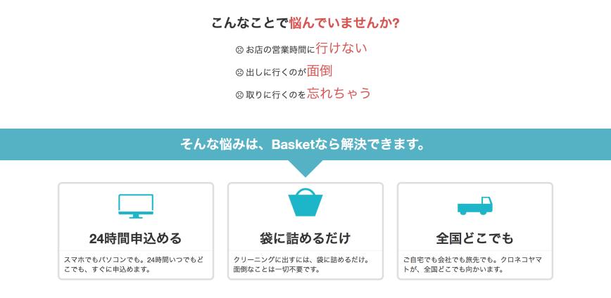 スクリーンショット 2015-05-10 21.26.01