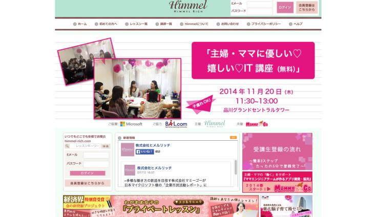 スクリーンショット 2015-05-13 11.05.19