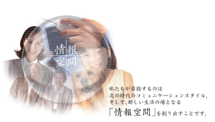 スクリーンショット 2015-06-04 9.44.08