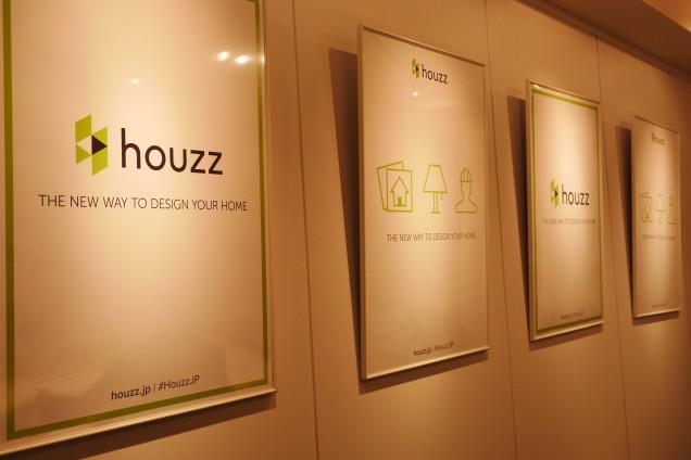 houzz5