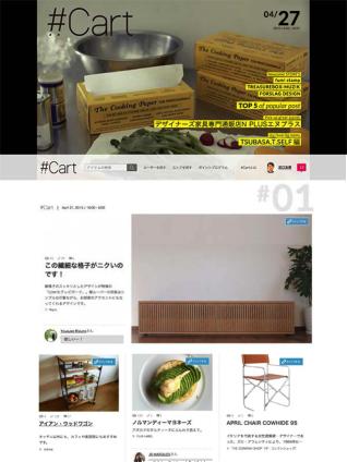 150427_cart