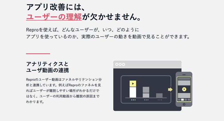 スクリーンショット 2015-05-04 18.59.06