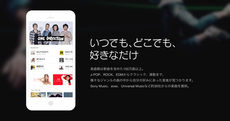 スクリーンショット 2015-06-13 14.31.56
