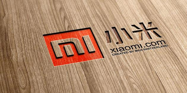 シャオミの企業ロゴ