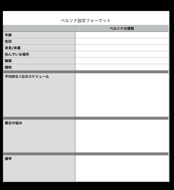 スクリーンショット 2017-03-05 16.01.13
