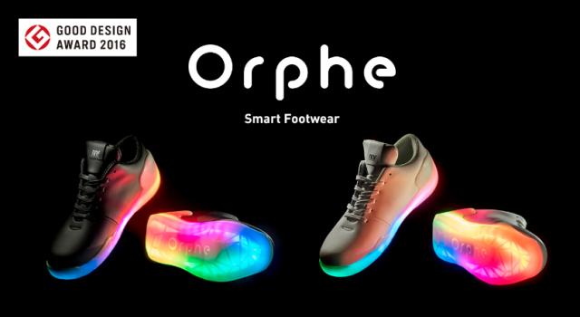 orphe2
