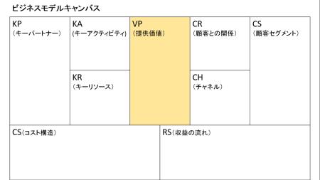 2017-05-28 (1)